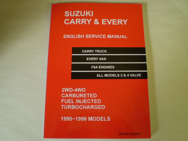 Suzuki Carry Mini Truck Accessories & Service Manual · SUZ SERVICE MANUAL